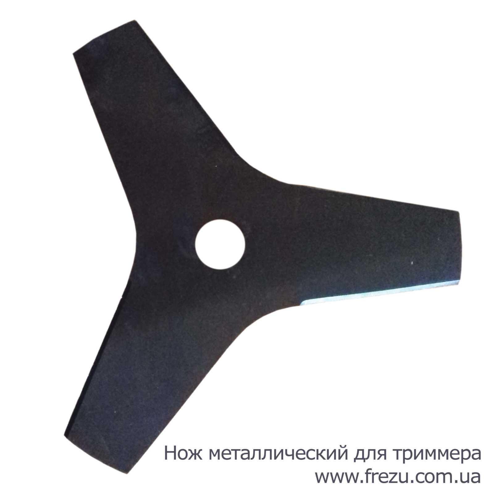 Нож металлический для триммера аналог Bosch