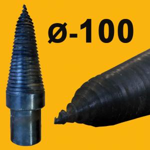 Конус для дровокола ø100-мм. Каленый конус
