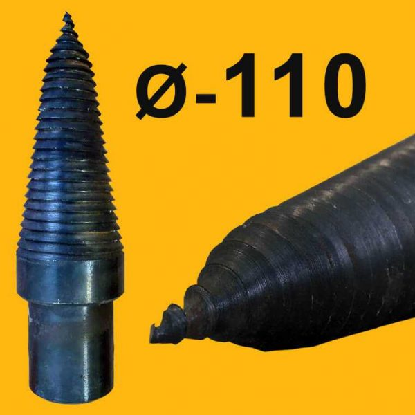 Конус для дровокола ø110-мм. Каленый конус